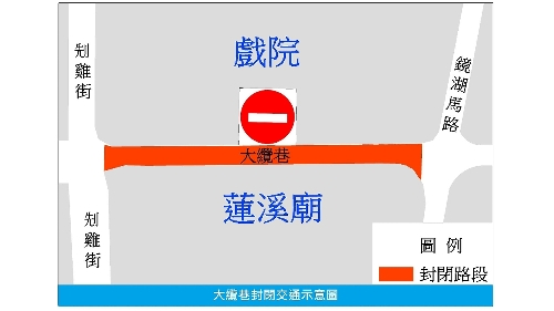 醒獅巡遊新橋區周五晚起實施臨時交通措施