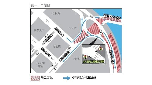 友誼圓形地行車天橋建造工程3月1日起展開 分段施工多方協調力減交通影響