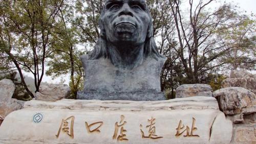 【中國世界文化遺產系列  肆】周口店北京猿人遺址