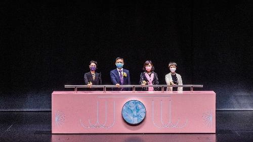 藝術節任冬生舞台美學展開幕